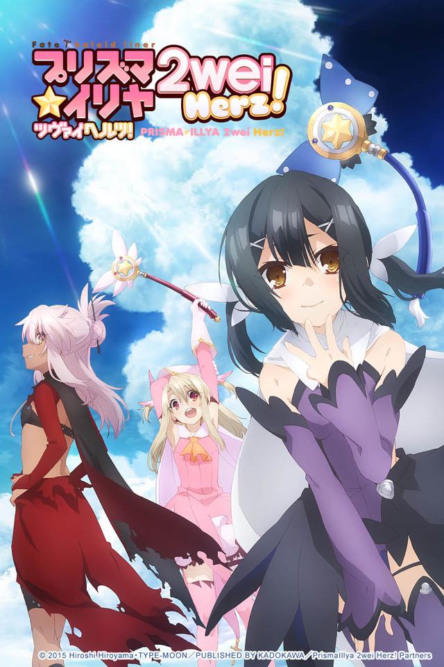 Fate kaleid liner Prisma☆Illya 2wei Herz!