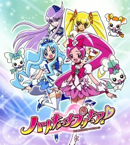 Heartcatch PreCure