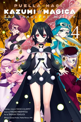 Puella Magi Kazumi Magica The Innocent Malice Volume 4