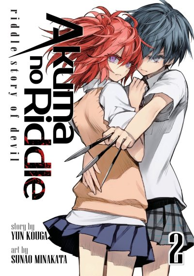 Akuma no Riddle Riddle Story of Devil Volume 2
