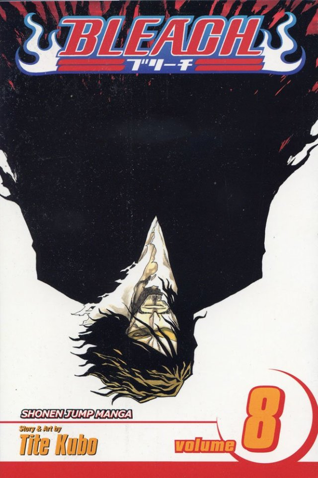 bleach-volume-8-the-blade-and-me