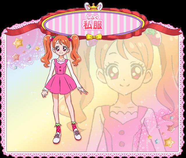 ichika-usami