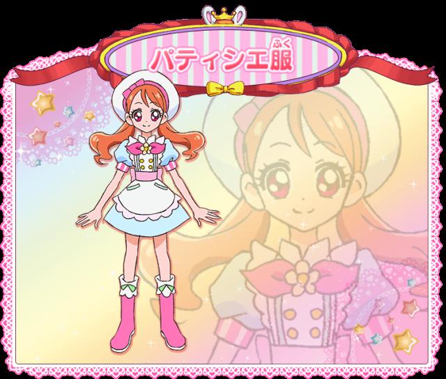 ichika-usami2