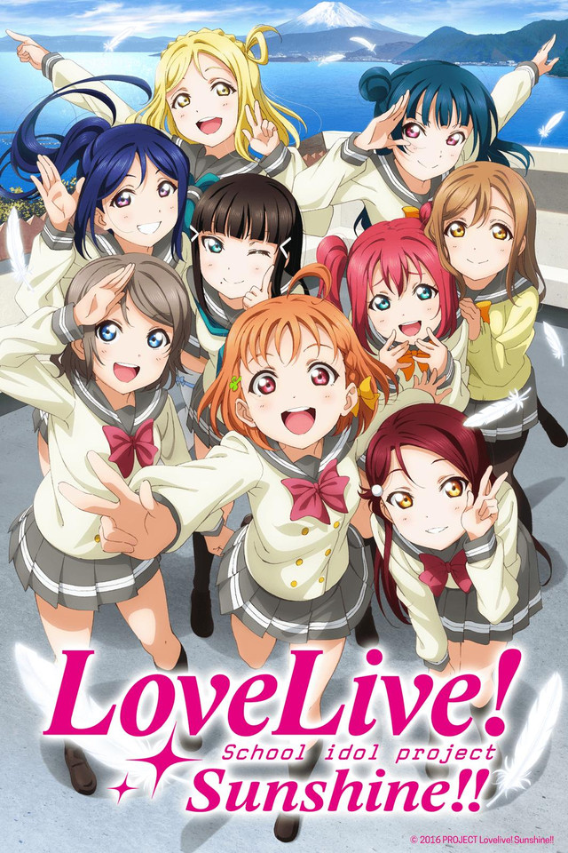 love-live-sunshine