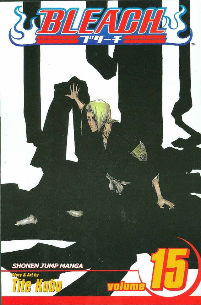 bleach-volume-15-beginning-of-the-death-of-tomorrow