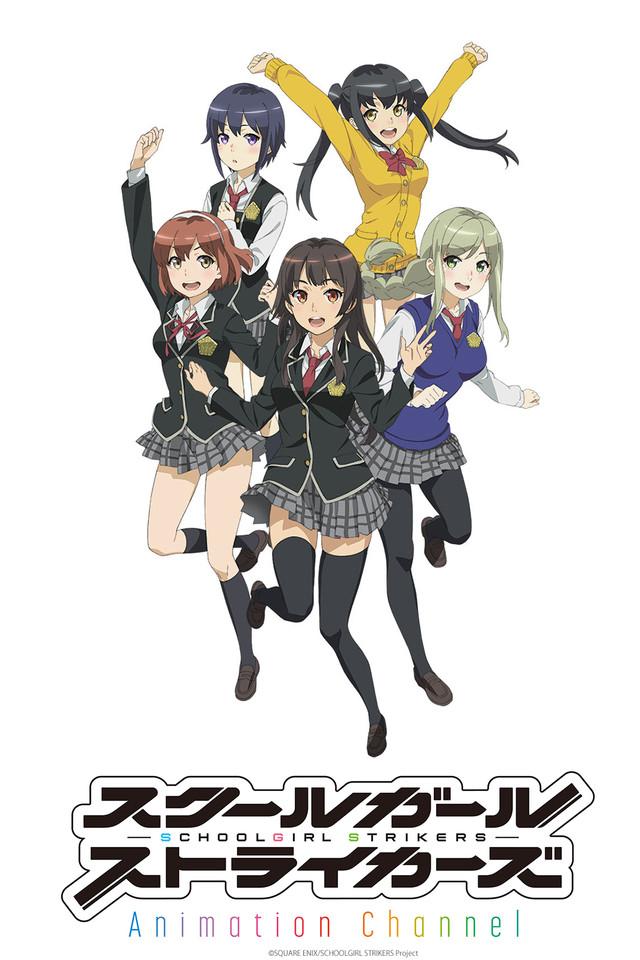 Schoolgirl Strikers