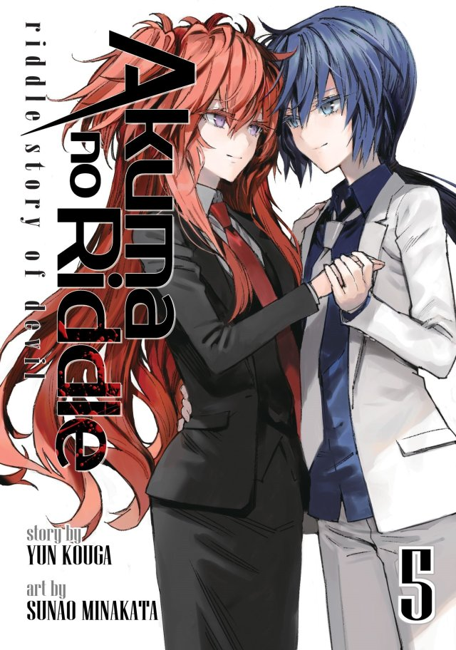 Akuma no Riddle Riddle Story of Devil Volume 5