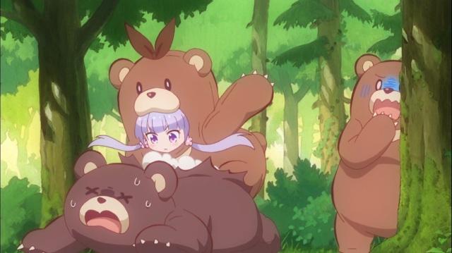 Bear Aoba