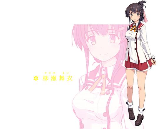 Mai Yanase2.jpg