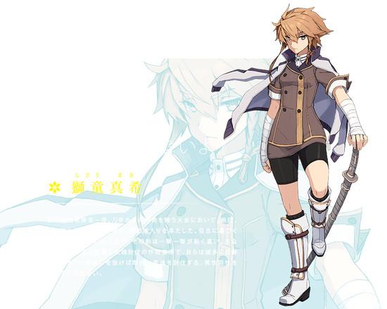 Maki Shidou.jpg