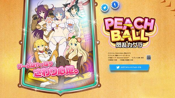 Peach Ball