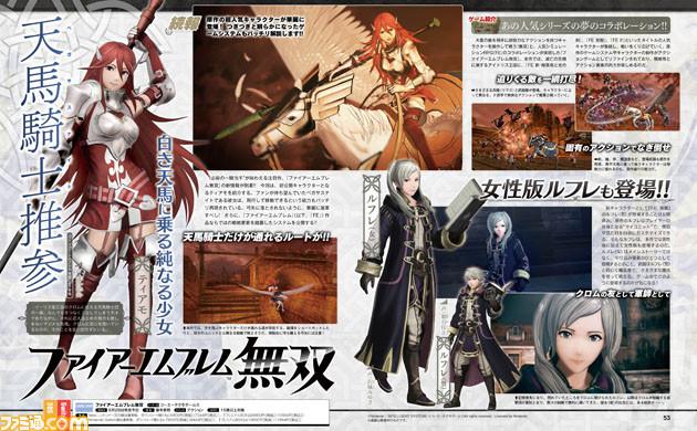 Warriors Famitsu preview