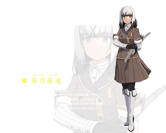 Yomi Satsuki.jpg