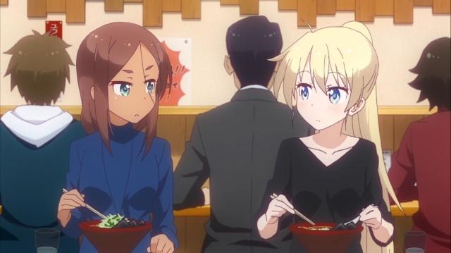 Umiko and Ko