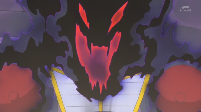Diable's power