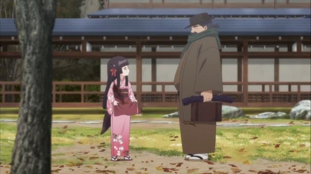 Sakura's regular
