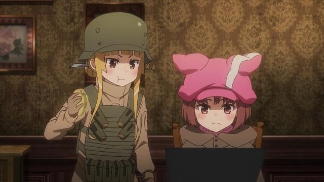 Fukaziroh and LLENN