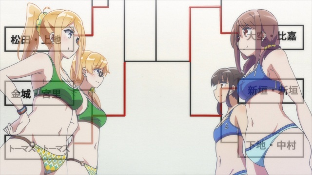 Éclair vs HaruKana