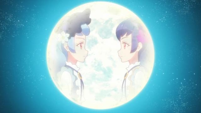 Reflect Moon