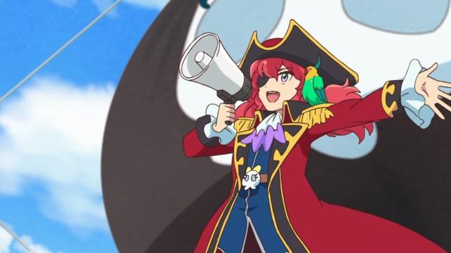 Pirate Mirai