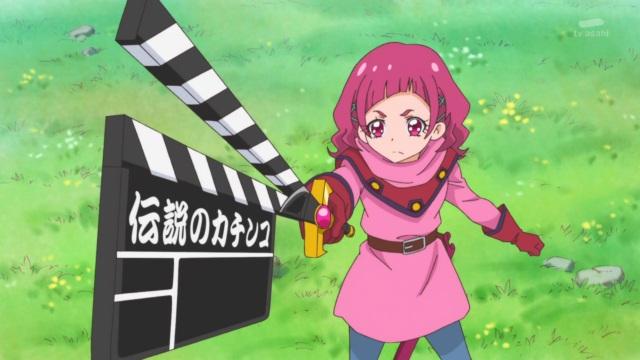 Director Hana