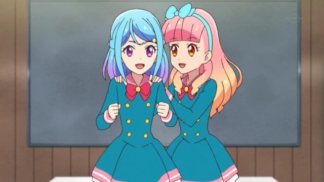 Mino & Aine
