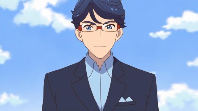 Mio's Dad