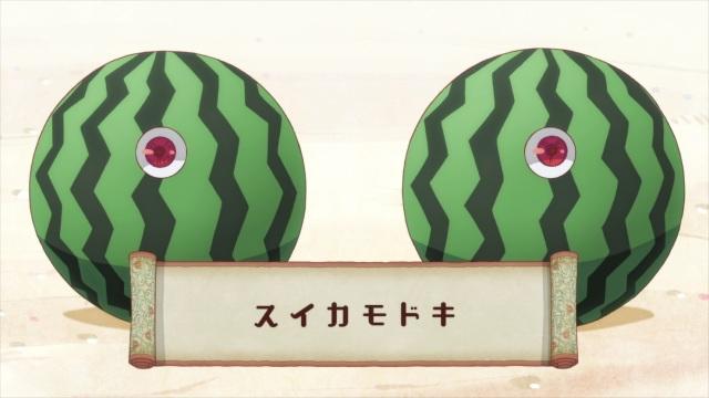 Watermelon Mimic