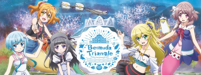 Bermuda Triangle ~ Colorful Pastorale