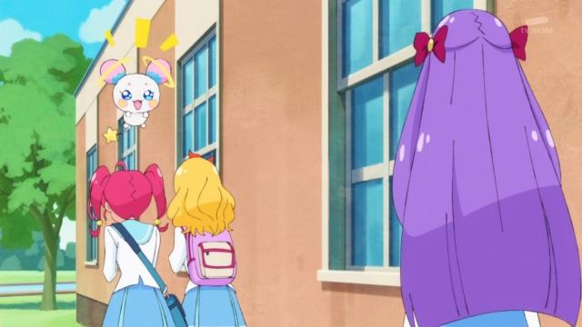 Fuwa appears