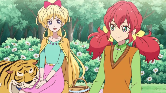 Karen and Mirai