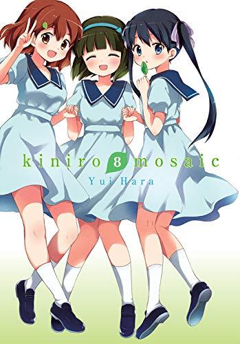 Kiniro Mosaic Volume 8