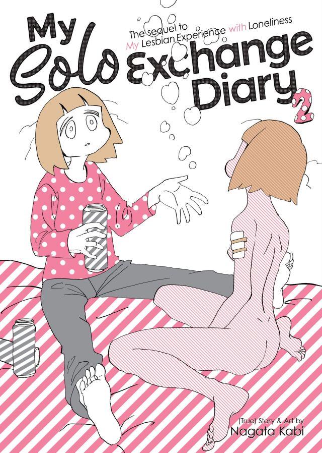MY Solo Exchange Diary Volume 2