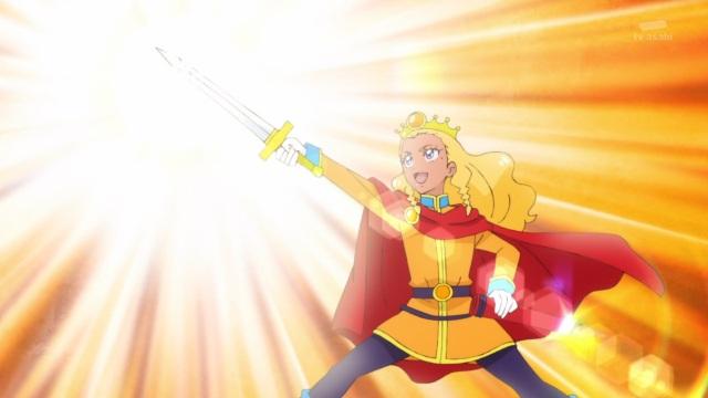 Solar Prince