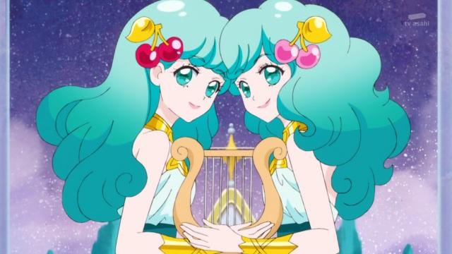 Gemini Star Princess
