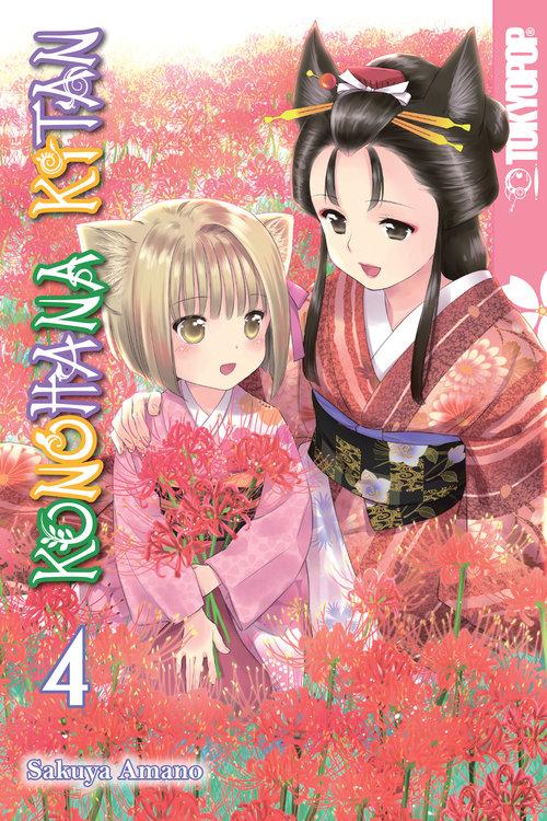 Konohana Kitan Volume 4