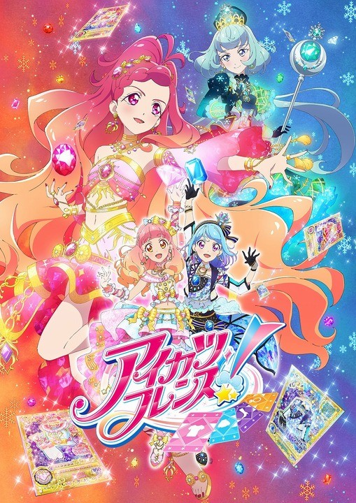 Aikatsu Friends! Shining Jewel