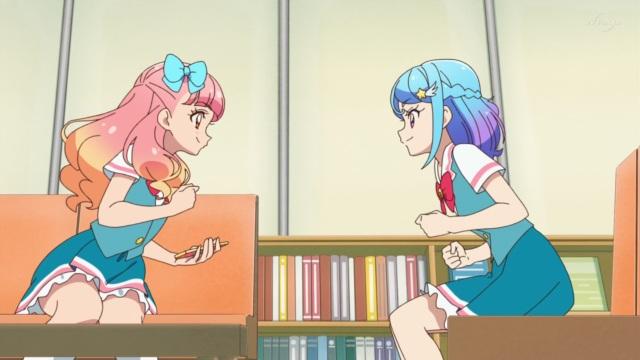 Aine & Mio