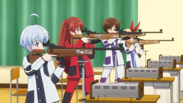 Rifle Shooting Club