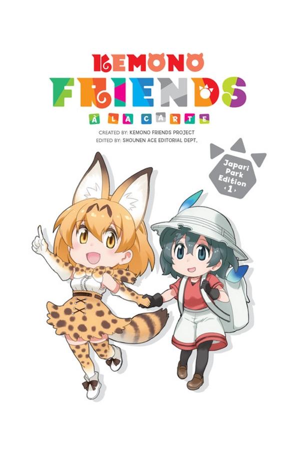 Kemono Friends á la Carte Volume 1