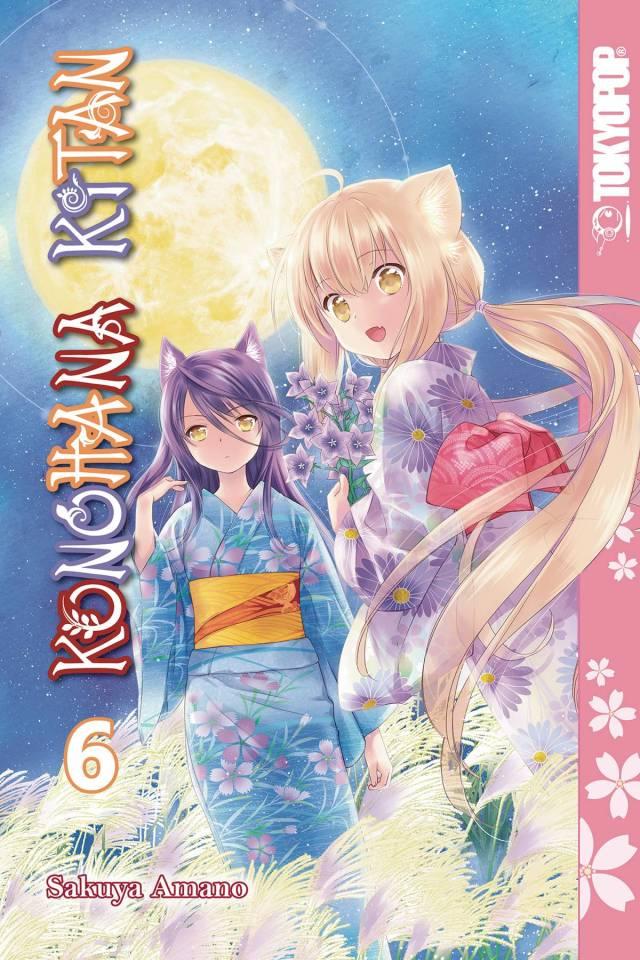 Konohana Kitan Volume 6.jpg