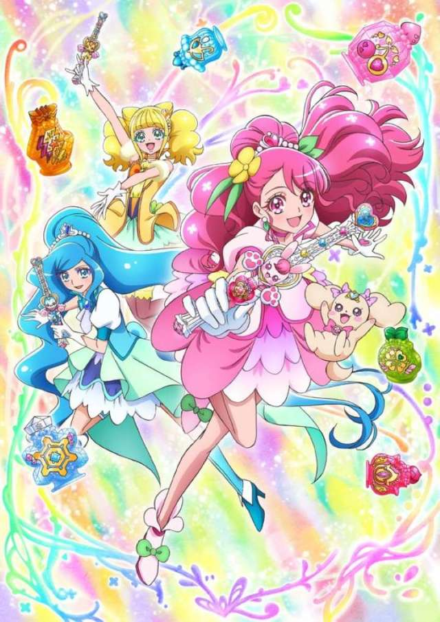 Healin' Good PreCure key visual