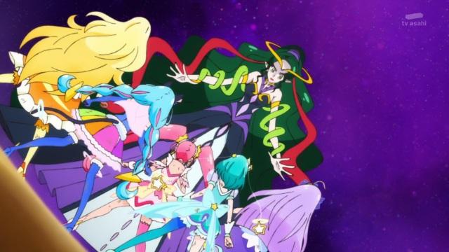 Ophiuchus Princess attacks