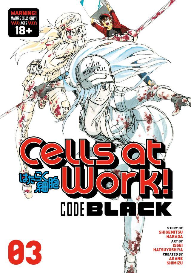 Cells at Work! Code Black Volume 3
