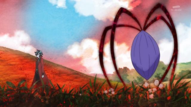 Megabyogen seed