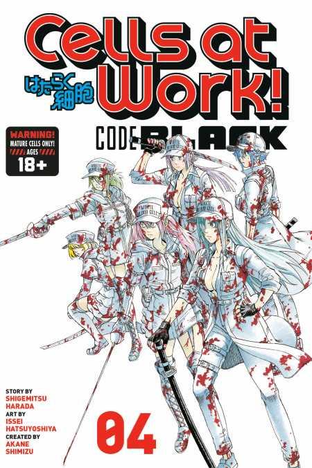 Cells at Work! Code Black Volume 4
