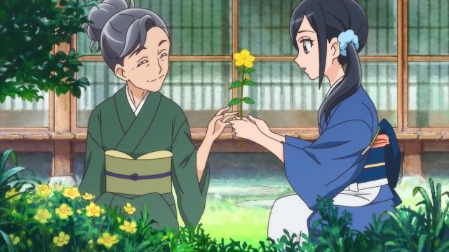 Haruka & Chiyu