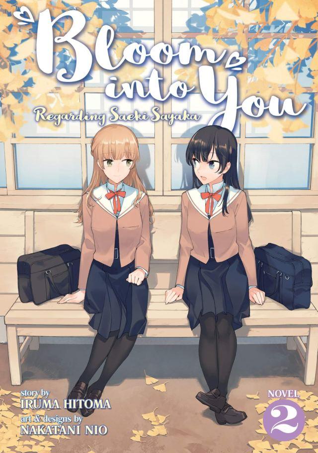Bloom into You Regarding Saeki Sayaka Volume 2