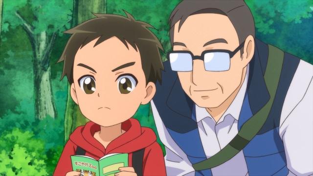 Kota and his father