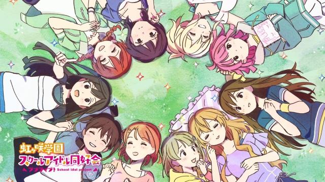 Nijigasaki School Idols